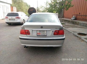 Запчасти на BMW E46 M3 rest все есть! Перевезли вчера все товары как н в Сузак