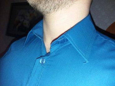 Strukirana košulja bez znakova nošenja, nošena samo jednom - Ruski Krstur