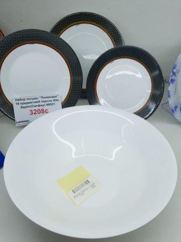 "luminarc francuzskoe steklo в Кыргызстан: Набор посуды ""Luminarc"" 19 предметов Pcs Alto Saphir (Сапфир)N8521"
