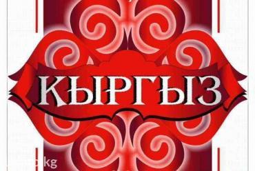 тамада ведущий в Кыргызстан: Тамада и музыка 10.000с. За дополнительную плату видео фото