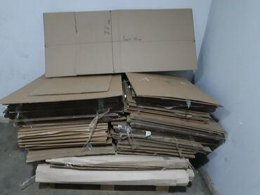 bmw-7-серия-730i-kat - Azərbaycan: Kartonlar( uzunlugu 1 metr 80 santıdır ) ( eni 77 santıdır )