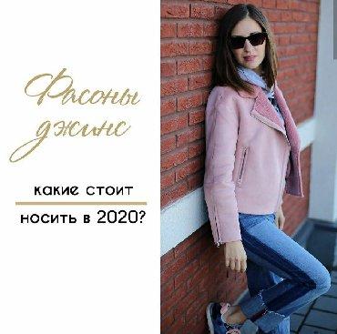 Продаю куртку Zara,одета два три раза, состояния отличная