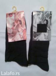 Izuzetno kvalitetne muske pamucne carape. Art. Quality socks, boja - Subotica