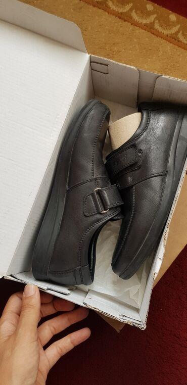 10885 объявлений: Туфли школьнику, 34 размер. состояние хорошее во время карантина