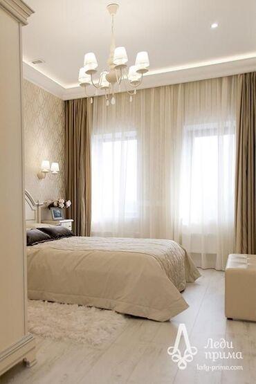 Посуточная квартира для двоих В наших номерах чисто и теплоРаботаем