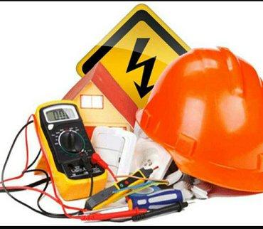 услуги качественного электрика в Лебединовка