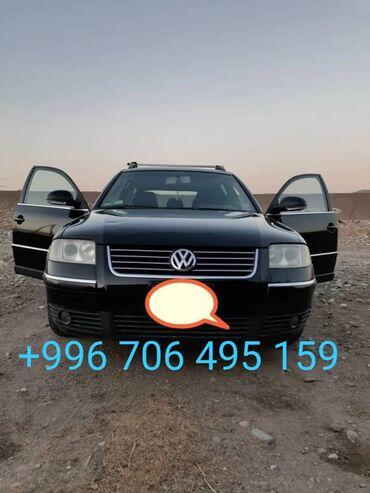 Volkswagen Passat 1.8 л. 2004 | 210000 км