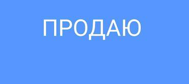 Продажа квартир - Бишкек: 104 серия, 3 комнаты, 58 кв. м