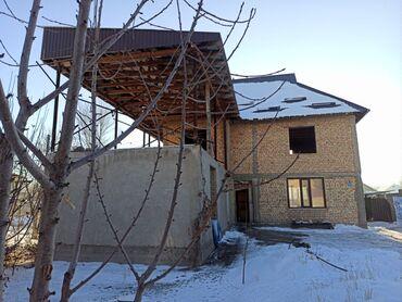 ламинаторы boway для дома в Кыргызстан: Продам Дом 150 кв. м, 5 комнат