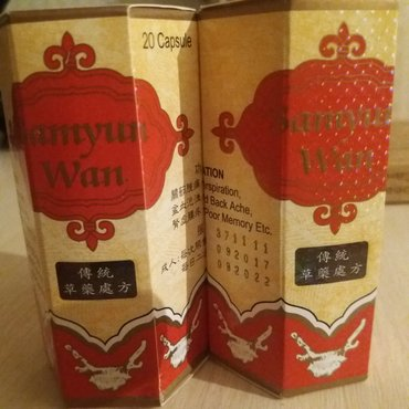 Samyun wan в оригинале. индонезия .не китай. в Бишкек