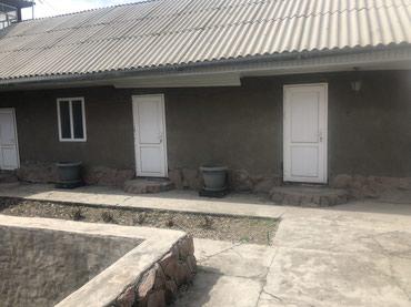 строительство в Кыргызстан: Продам 5 соток Для строительства от собственника