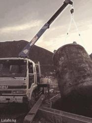 кран манипулятор доставка грузов по Бишкеку и КР в Лебединовка