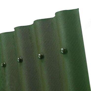 73 объявлений: Ондулин SMART Зелёный 660за кв.м  Ондулин SMART представляет собой кро