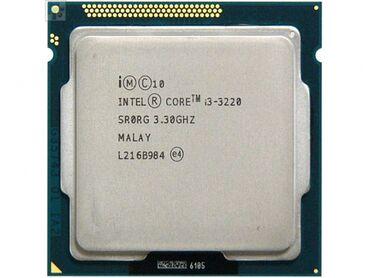Процессор Core i3 3220 3.3GHz ivy bridge 1155 сокет, КЭШ 3MB (2 ядра 4