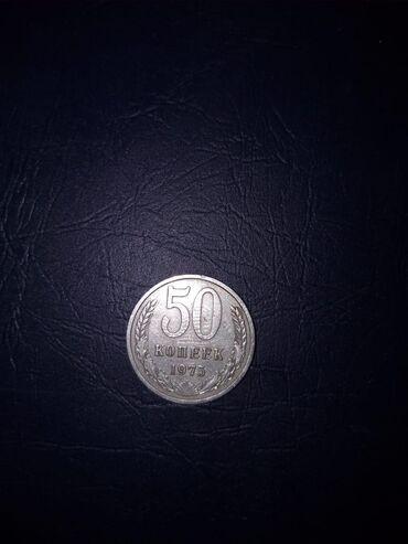 Nadir sovet pulu 1975 ilin 50 qepiyi
