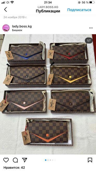 сумки зара в Кыргызстан: Турецкий кошелёк по супер низкой цене! Продаю качественный,новый