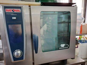 сетка для вытяжки на кухне в Кыргызстан: Пароконвектомат газовый в идеальном состоянии