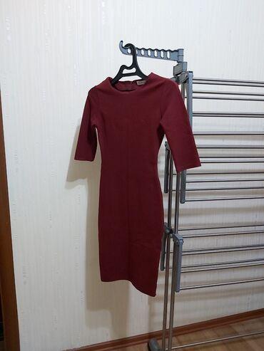 Распродажа  платья  джинсы  пальто