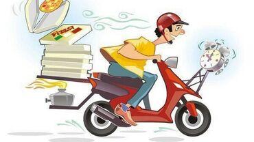 Требуется курьер с личным авто можно на скутере
