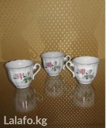 Чашечки для кофе в Бишкек