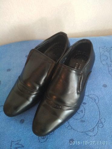 женские туфли кожа в Кыргызстан: Туфли (кожа)28размер!!! состояние отличное!!