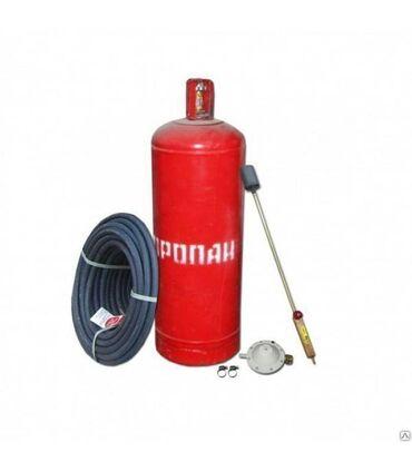 Газ горелка в прокат 400 сом сутки