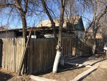 ремонт электротоваров в Кыргызстан: Продам Дом 56 кв. м, 3 комнаты