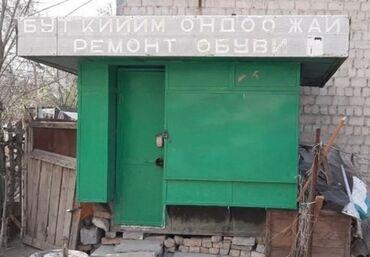 станок для сетка рабица в бишкеке in Кыргызстан | ДРУГИЕ ИНСТРУМЕНТЫ: Сапожная будка, а также за отдельную плату сапожные лапы и большой