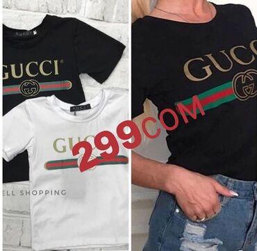 Продаются новые футболки! Осталось 2шт. Район медакадемии