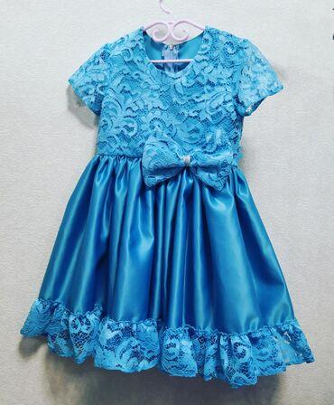 Платье на 6-7 лет,материал атлас,гипюр