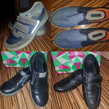 36 размер в Кыргызстан: Обувь на мальчика 37 размерСлипоны