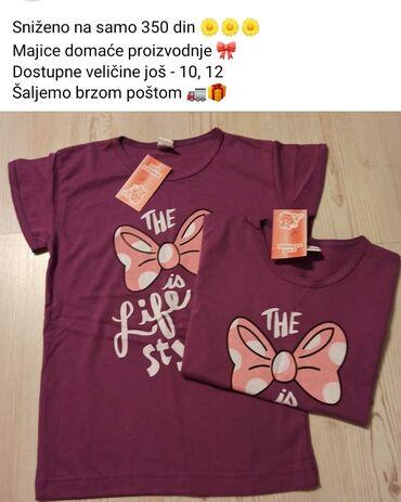 Dečiji Topići I Majice | Kikinda: U toku je rasprodaja dečije garderobe. Pogledajte stranicu na Fb pod