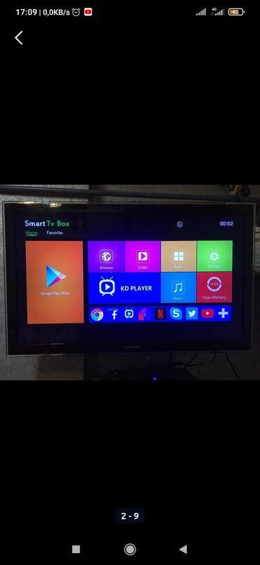 Tv Android elayir