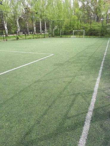 Футбольное поле!!! в Бишкек