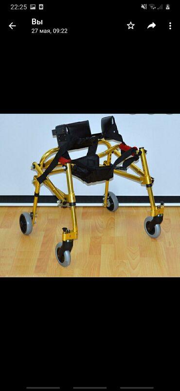 184 объявлений: Ходунки и коляски для ДЦП детей