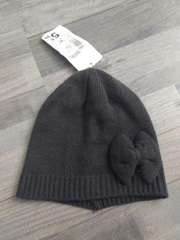 Новая шапочка из Канады , привезли а в Бишкек