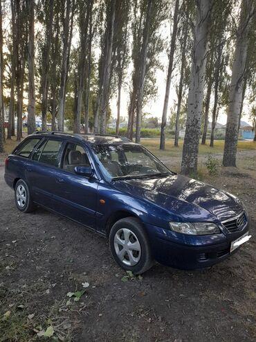 бинокли бишкек in Кыргызстан   ГРУЗОВЫЕ ПЕРЕВОЗКИ: Mazda 626 2 л. 2002   239000 км