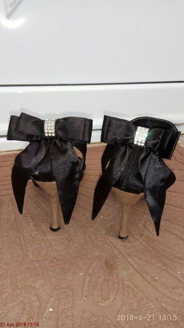 Fly-fs502-cirrus-1 - Srbija: Sandalice 40 br. samo 1 nosene na svadbi. odlicne. 650din