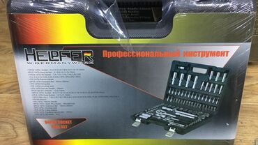 набор форс 94 предмета в Кыргызстан: Набор инструментов Helpfer 94 предметов