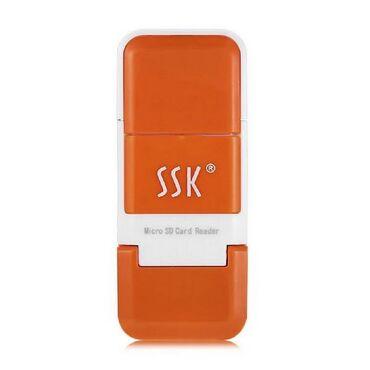 hd-card в Кыргызстан: SSK SCRS022 Card Reader (Orange)Support USB 2.0.Support Micro SD.Draw