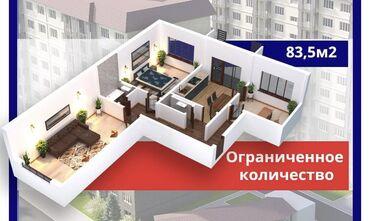 Продажа квартир - Бишкек: 3 комнаты, 84 кв. м Бронированные двери, Лифт, Раздельный санузел