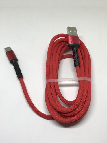 Aksesoari | Srbija: Kablovi koje dobijete od proizvođača kada kupite telefon nisu duži od