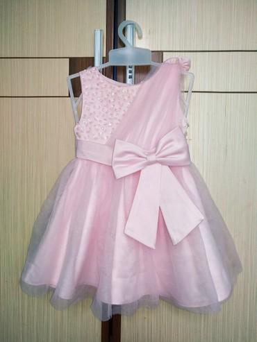 Прекрасное нарядное платье для малышки девочки от 6 месяцев до 1 года