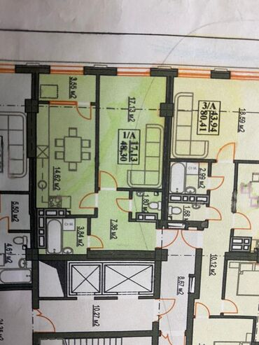 авангард билдинг в Кыргызстан: Продается квартира: 1 комната, 46 кв. м