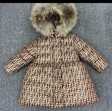 Зимняя куртка на девочку Тёплая  Мех натуральный  Размер 80см 1,5-2 го