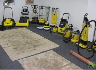 Стирка ковров | Ковер | Платная доставка
