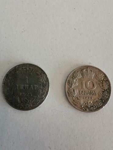 Kovanice - Srbija: 2 novcica  Dva novcica kovanice, cena za oba