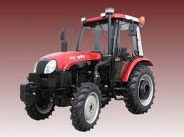 т 25 купить в Кыргызстан: Куплю трактор юто yto-504 (554). Тел