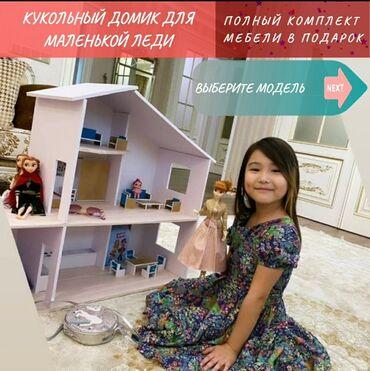 Идеально  Прекрасная картина: потрясающий домик, стильное и красивое м