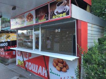 Другая коммерческая недвижимость in Бишкек